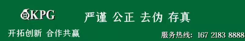 钱坤评级-收藏品专业鉴定封装机构